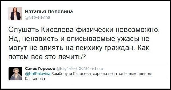 Керри на встрече с Путиным призвал ускорить переговоры по реализации Минских соглашений, - Госдеп США - Цензор.НЕТ 6085