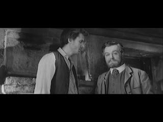 Преступление и наказание. (1969).