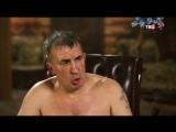 Фильм Притворщики 2016