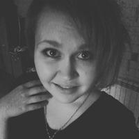 Алина Малофеева