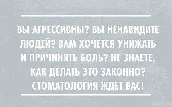 Красноярск детская поликлиника на весны 6 красноярск расписание врачей