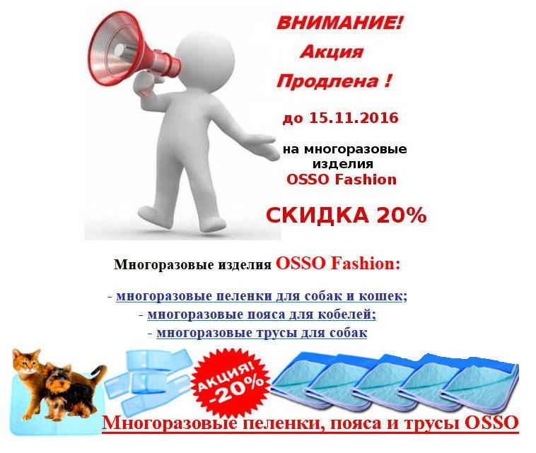 https://pp.vk.me/c604521/v604521277/37b64/fx7EL5mPNvc.jpg
