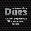 Meloman.spb.ru - фирменные CD и виниловые диски