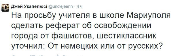 """Содержание группировки в Сирии в 2016 году обойдется России в 130 млрд рублей, - """"Коммерсант"""" - Цензор.НЕТ 5266"""