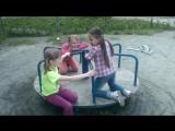 На детской площадке все так интересно авт VERA SEMENOVA