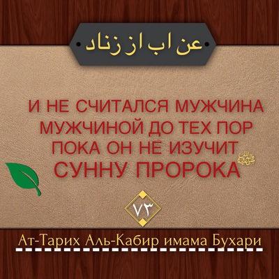 Murabita