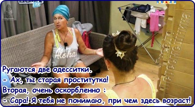 https://pp.userapi.com/c604521/v604521409/344de/rHCqadNzEas.jpg