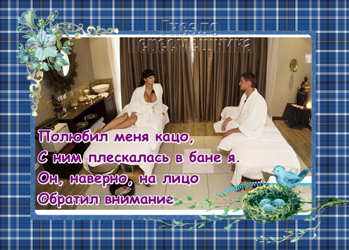 https://pp.userapi.com/c604521/v604521409/360fb/skLQI6xnTzE.jpg