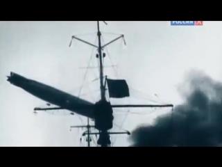 Тайны Третьего Рейха. Секретная база подводных лодок в Сибири
