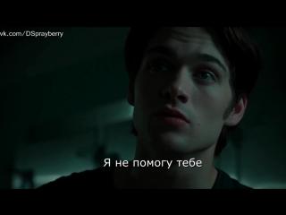 Отрывок из сериала «Волчонок» (Рус. Субтитры)