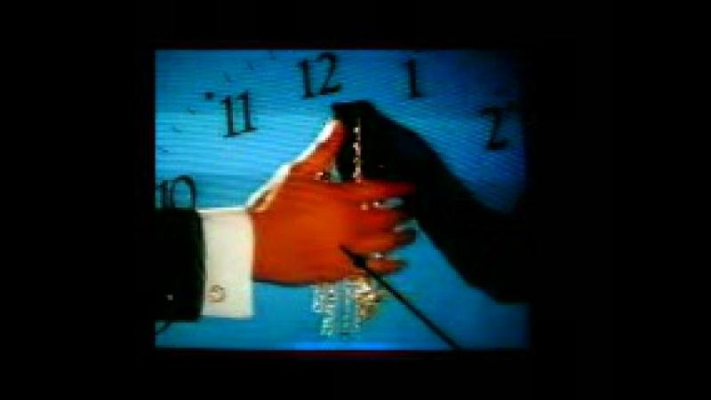Если наступит завтра/If Tomorrow Comes (1986) Вступительные титры