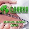 Новости и Акции - Клиника Славия