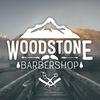 Барбершоп WOODSTONE |Мужские стрижки Barber| СПб