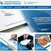 Инвестиционный портал города Севастополя