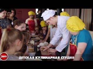"""Кулинарная студия №2 """"Сладкие роллы"""""""