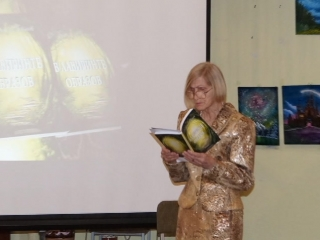 Презентация новой книги Левашевой Татьяны В лабиринте образов