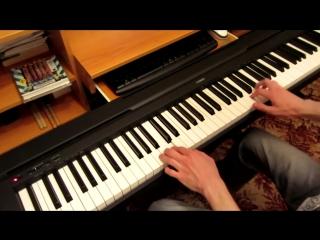 Музыка из Матрицы на цифровом пианино