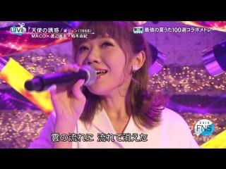 160718 MACO x Watanabe Mayu x Kashiwagi Yuki - Tenshi no Yuuwaku @ FNS Uta no Natsu Matsuri 2016