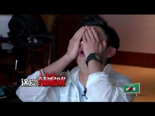 [FULL] 160814 Lu Han @ 'Back to School 2' EP.8