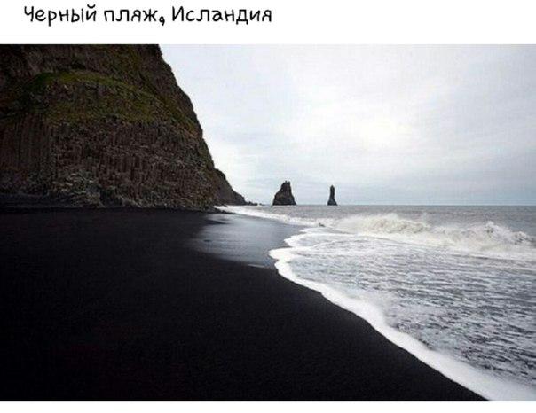 фото из альбома Анны-Марии Беджанян №10
