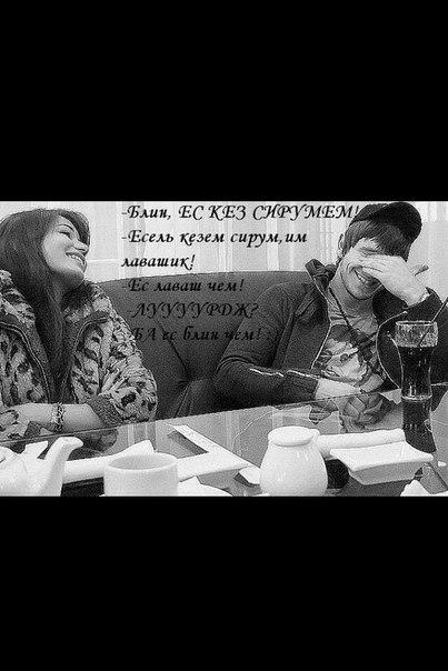 фото из альбома Анны-Марии Беджанян №7