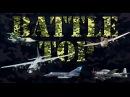 Battle Top Лучшие ШТУРМОВИКИ мира ★ СУ 25 Super Etendard EMB 314 AC 130 Thunderbolt II