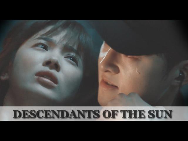 태양의 후예 [MV] DOTS || Потомки солнца