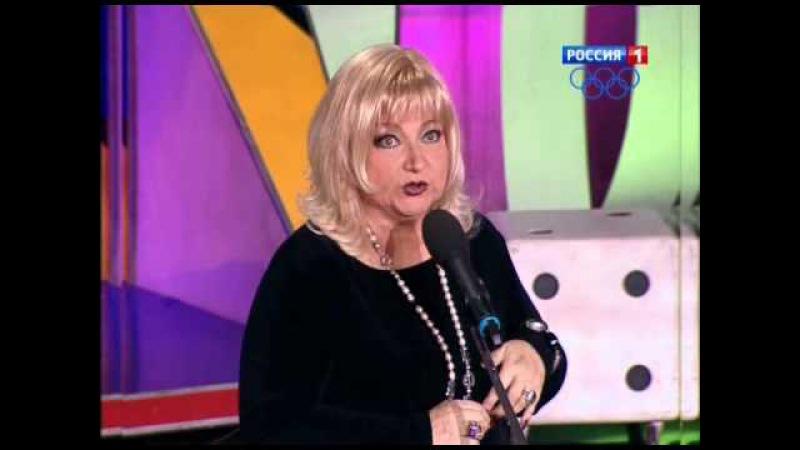 Елена Степаненко монолог БЛОНДИНКА