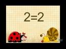 04 Лічба предметів і порівняння чисел Знаки «більше», «менше», «дорівнює»