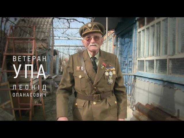 93-річний ветеран УПА: «Я знаю, чому ми переможемо!»