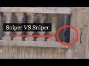 18 Снайпер против снайпера в Сирии