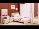 Модульная спальня Соната от фабрики Витра