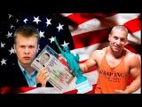 Цель ДК свалить в США? Разоблачение, Шапошников - Косенко <#ДорожныйКонтроль #Шапошников>
