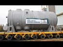 Атоммаш адправіў у Беларусь другі рэактар Реактор Атоммаш для белорусской АЭС в Островце
