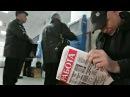 Пагалоўныя скарачэнні ды павальнае беспрацоўе ў Лельчыцах Безработица в Белар