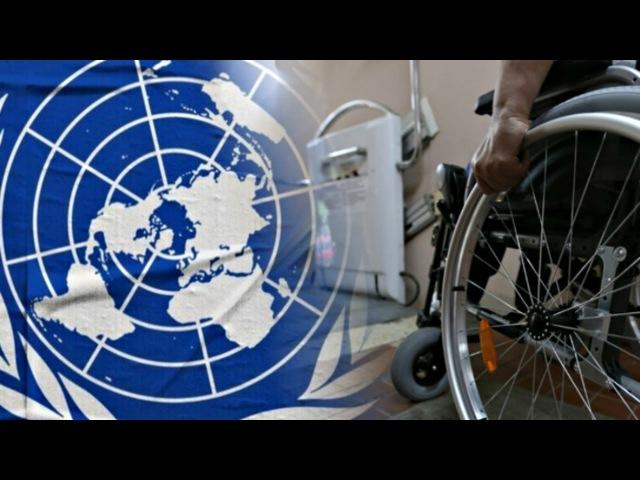 Жыццё інвалідаў у Беларусі можа кардынальна змяніцца   Конвенция о правах инвалидов <Белсат>