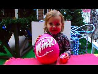 Винкс клуб огромное яйцо сюрприз Киндер игрушки открываем Winx Club énorme surprise oeuf