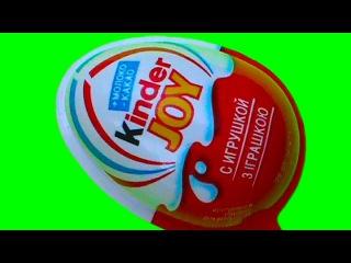 Рио2 Киндер Джой яйцо сюрприз ирушка открываем Kinder Surprise RIO2 Joy irushka d'oeufs ouverte