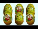 Король Лев яйца с сюрпризом открываем игрушки The Lion King Simba surprise toys unboxing