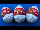 Тачки Дисней на русском киндер сюрприз игрушки машинки Disney Cars Kinder Surprise toys