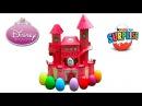 Замок Принцесс от Киндер Сюрприз яйца Дисней Принцессы открываем куклы шоколад ...