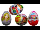 Хелоу Китти Хот Вилс Принцессы Диснея яйцо сюрприз игрушки jouets surprise d'oeuf
