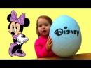 Диснеевские Герои Мега Яйцо с сюрпризом игрушки открываем Personnages de Disney Oeuf jouets surprise