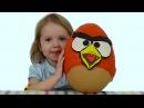 Энгри Бердс огромное яйцо с сюрпризом открываем игрушки World Biggest surprise egg ANGRY BIRDS toys