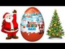 Киндер Сюрприз Макси новогодний Фанни Версари Kinder Maxi Fanny Versari surprendre oeuf jouet