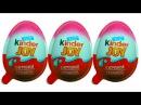 Винкс Клуб Киндер Джой открываем игрушки Winx Club Kinder Joy découvrir jouets