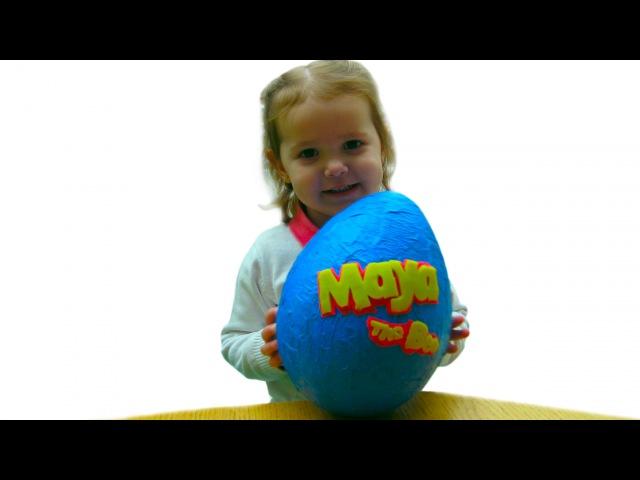 Пчелка Майя огромное яйцо с сюрпризом открываем игрушки Maya énorme oeuf avec une surprise