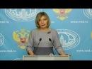 Захарова расплакалась читая письмо родителей погибшего в Сирии героя