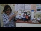 Презентация бизнеса G-Time от Шектибаевой Бибегуль