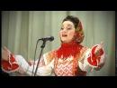 Раиса Щербакова Выступление на концерте, посвящённом 115 летию со дня рождения Л А Руслановой